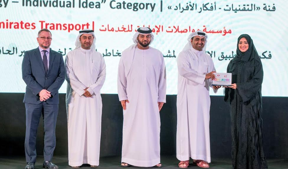 مواصلات الإمارات تفوز بجائزة الأفكار العربية