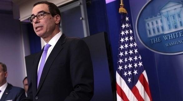 وزير الخزانة الأمريكي