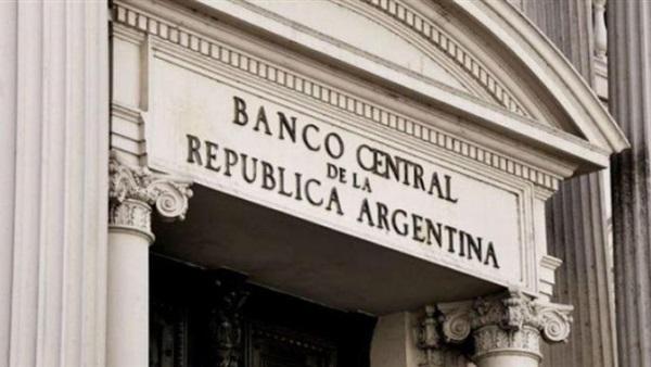 المركزي الأرجنتيني