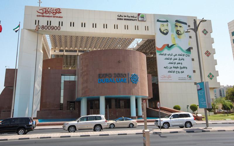 بلدية دبي تكشف فساد نحو 294 طنا من المواد الغذائية