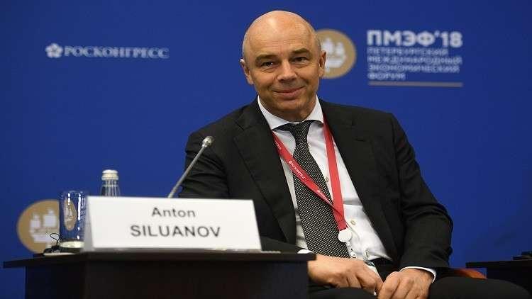 وزير المالية الروسي