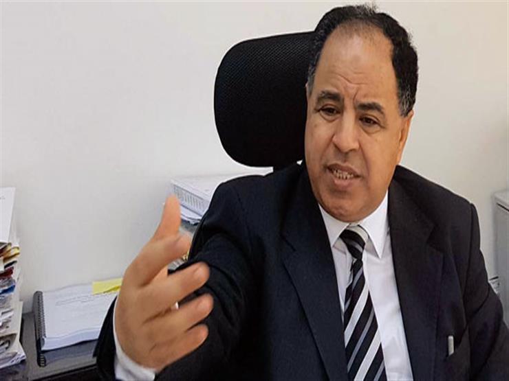 الدكتور محمد معيط، نائب وزير المالية المصرى