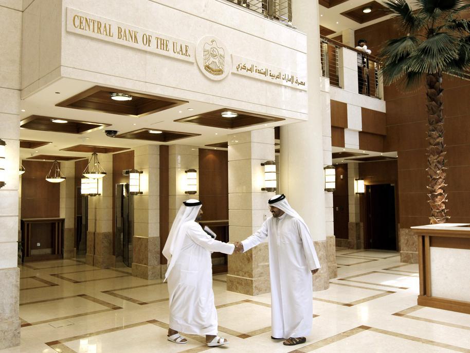 الإمارات المركزي