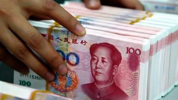 العملة الصينية