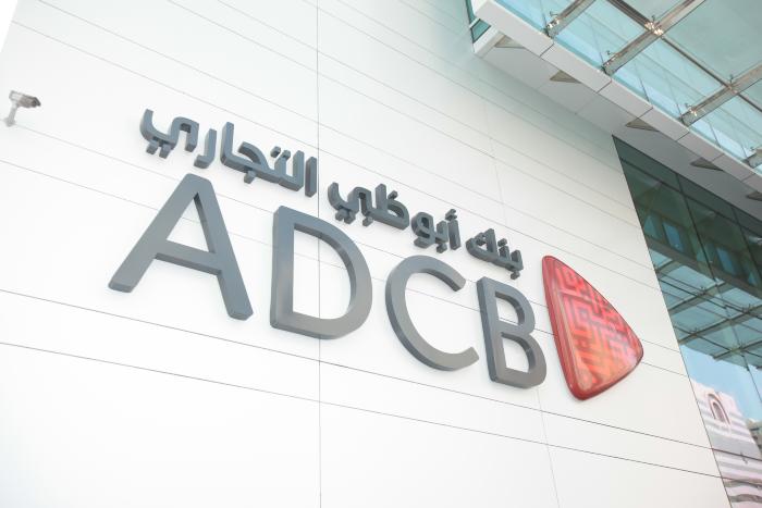 بنك أبوظبي التجاري