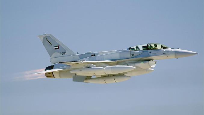 سلاح الجو الإماراتي