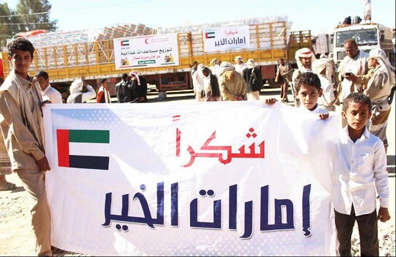 مساعدات الهلال الأحمر الإماراتي (الأرشيف)