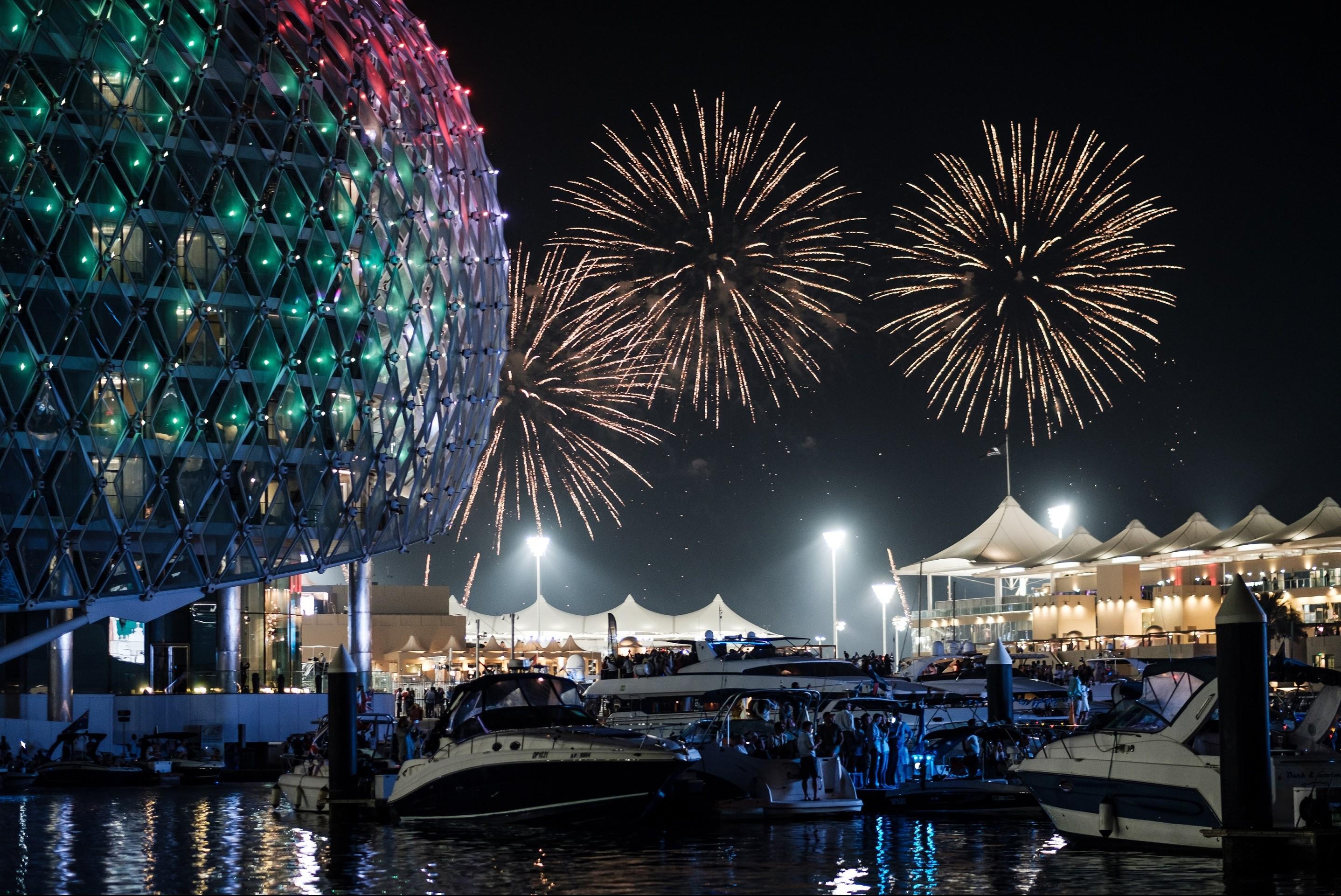 مرسى ياس مارينا أبوظبي يحتفي باليوم الوطني الـ47 لدولة الإمارات