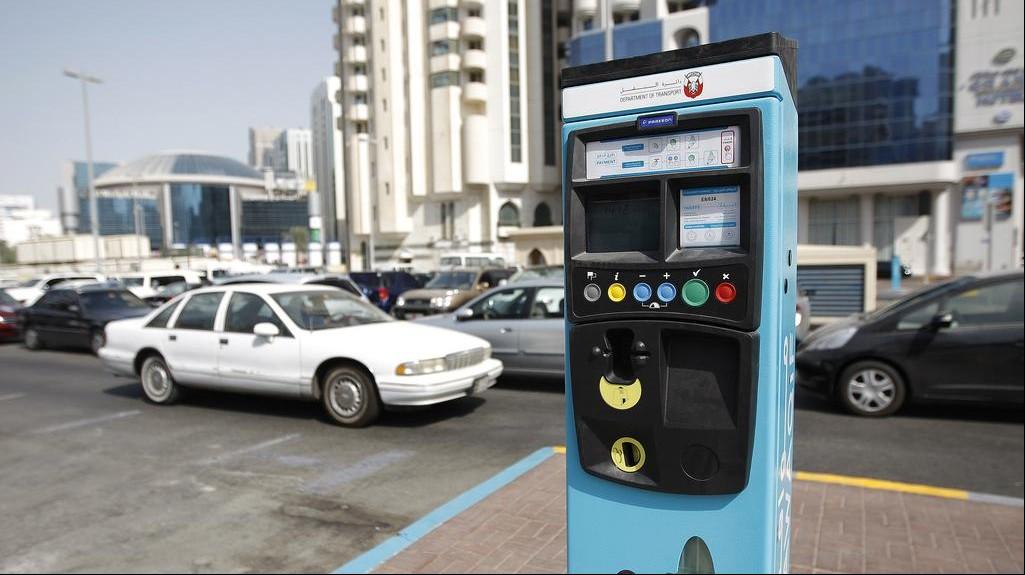 دائرة النقل في أبوظبي تعلن مجانية المواقف خلال عطلة اليوم الوطني
