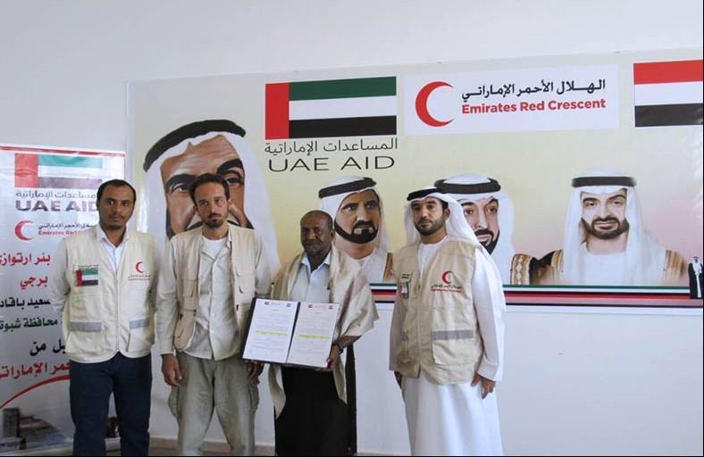 71 ألف يمني في مدن الساحل الغربي ومديرياته يستفيدون من مساعدات