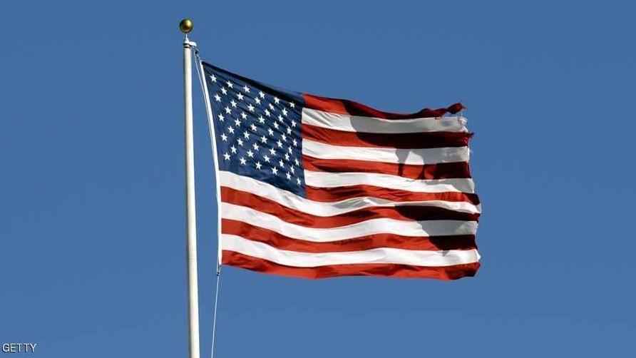 بعد 28 عاماً.. الولايات المتحدة تعود إلى الصوم