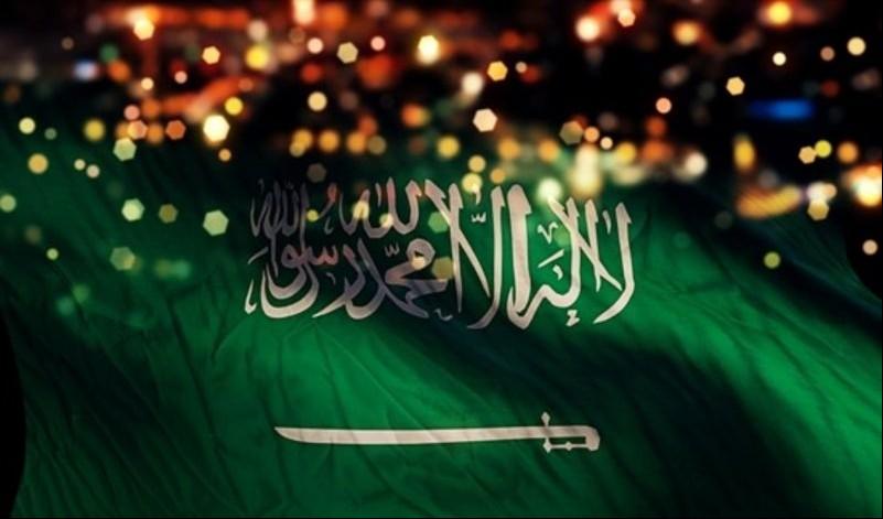 لسعودية تدين الأعمال الإرهابية في ليبيا وأفغانستان والعراق