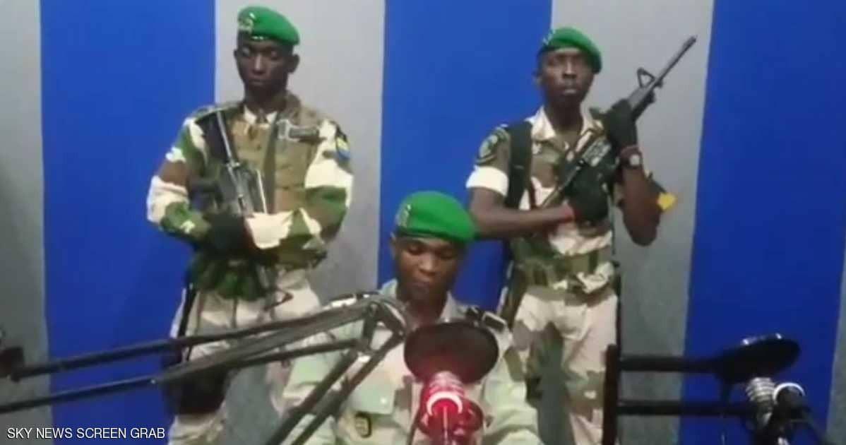 الجيش في الغابون يعلن سيطرته على السلطة