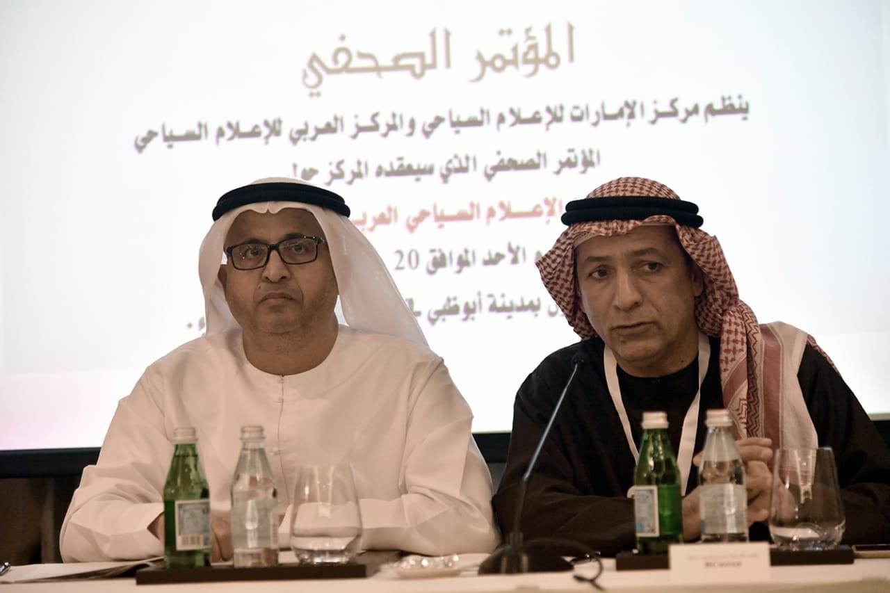 جانب من المؤتمر الصحفي للإعلان عن جوائزالإعلام السياحي لعام 2019