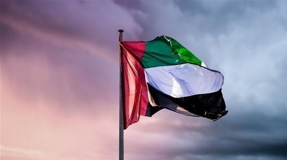 الإمارات تشارك في الإجتماع الوزاري العربي الأوروبي الخامس