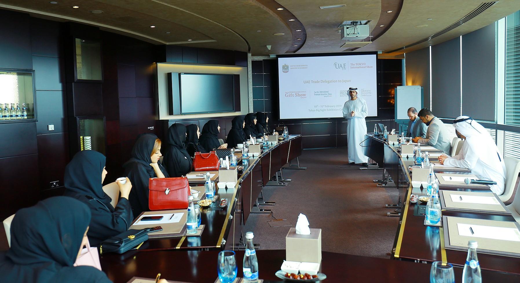 الإمارات تشارك في المعرض الدولي بطوكيو