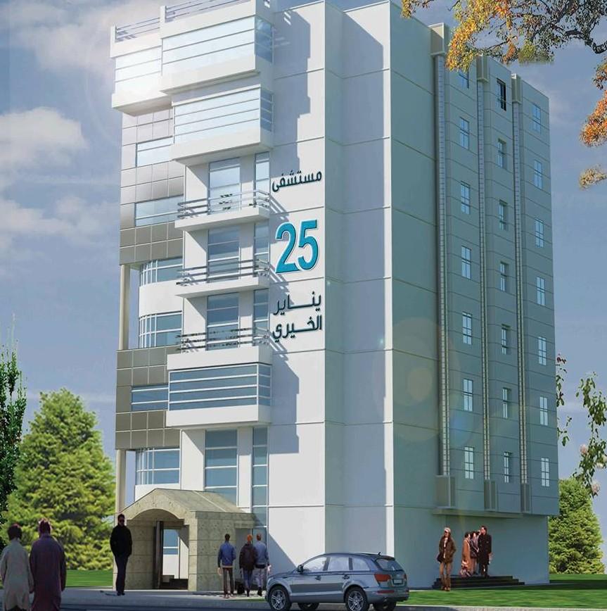 مستشفى 25 يناير