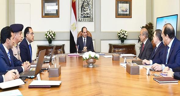 الرئيس المصري يترأس الاجتماع