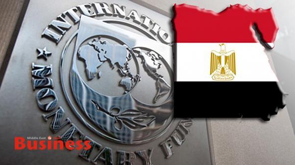 صندوق النقد الدولي مع العلم المصري