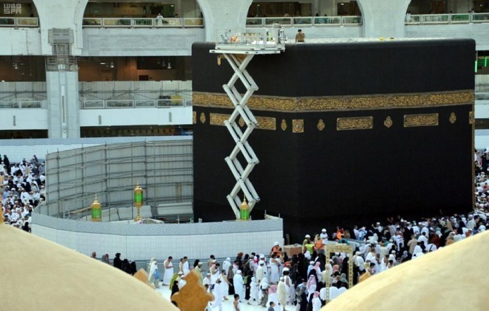 المملكه العربيه السعودية
