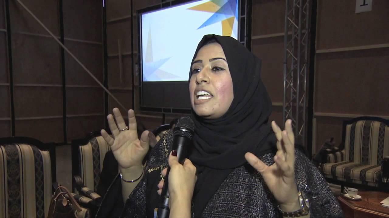 مريم خليفة الكعبي