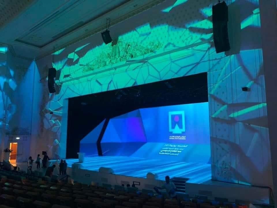 صور استعدادات مؤتمر الشباب
