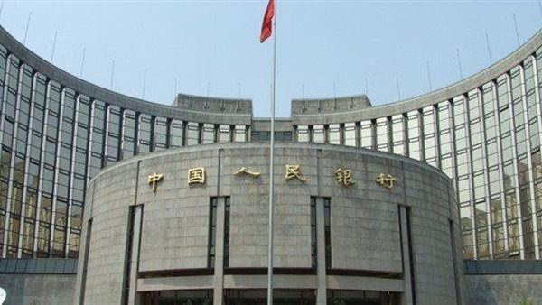 بنك الصين الشعبي