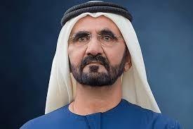 سمو الشيخ محمد بن راشد آل مكتوم