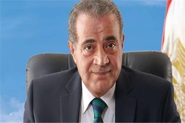 وزير التموين المصري