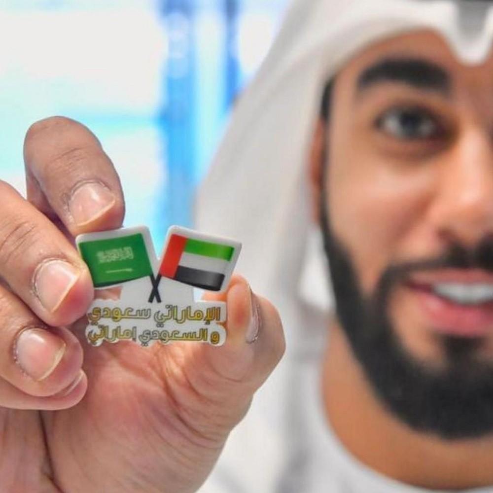 مبادرة الإماراتي سعودي والسعودي إماراتي
