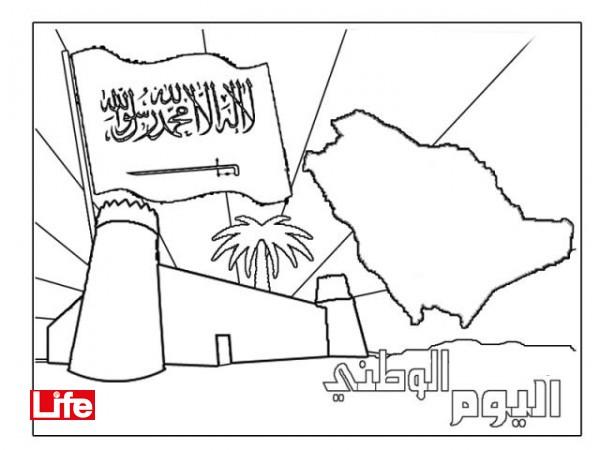 شاهد رسومات لليوم الوطني 89 لعام 1441 هـ في السعودية فيديو