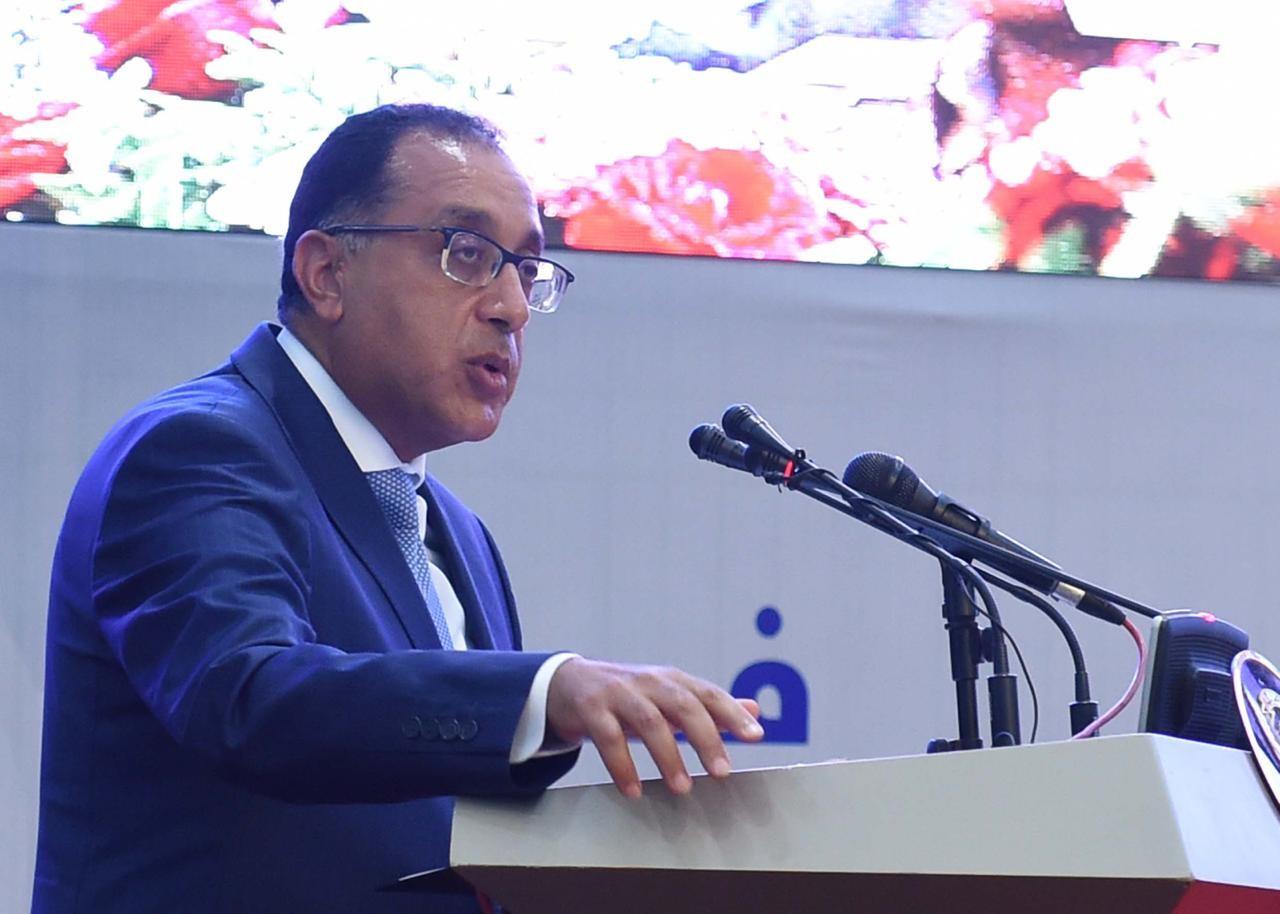رئيس الوزرا المصري