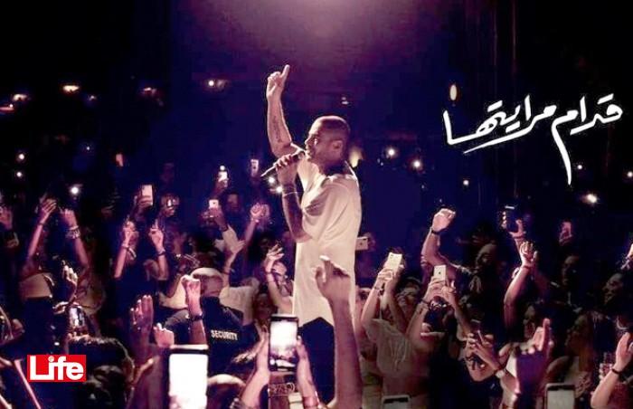 تحميل اغنية what about us mp3