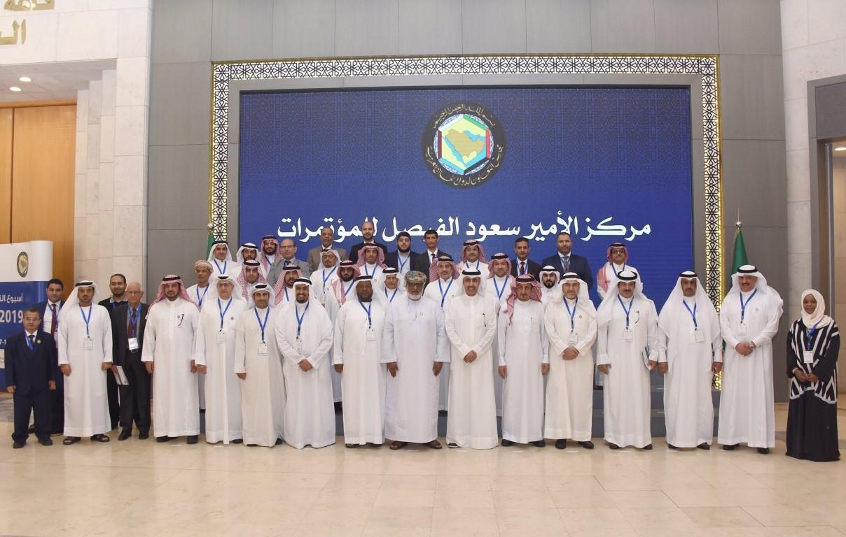 فعاليات أسبوع التقييس الخليجي 2019