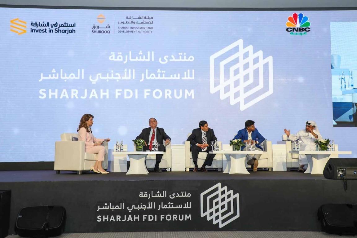 منتدى الشارقة للاستثمار الأجنبي المباشر