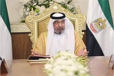 الشيخ خليفة ين زايد