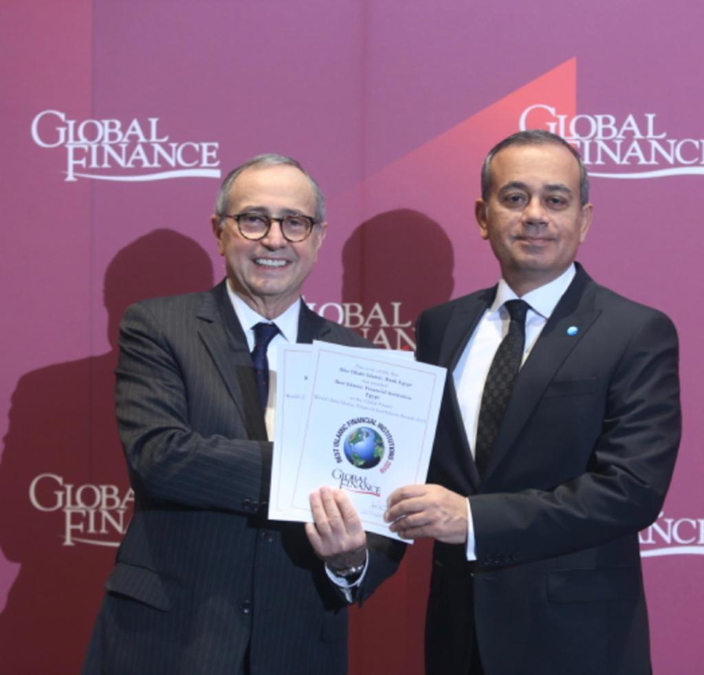 جائزة أفضل بنك إسلامي