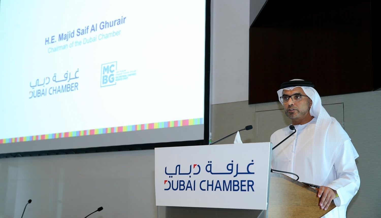 مؤتمر الشراكة من أجل الاستدامة