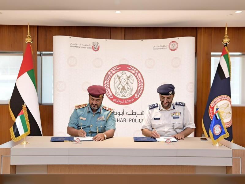 شرطة ابوظبي وشرطة الفجيرة