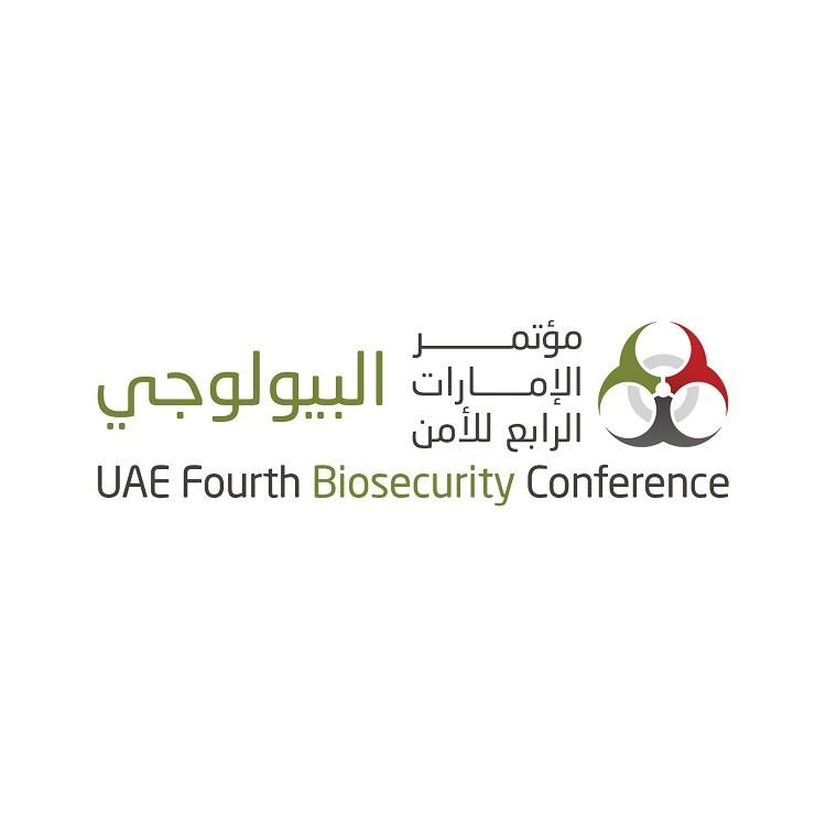 مؤتمر الإمارات الرابع للأمن البيولوجي