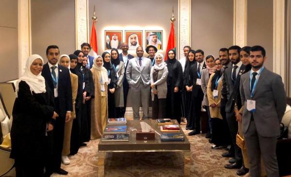 طلاب جامعة زايد