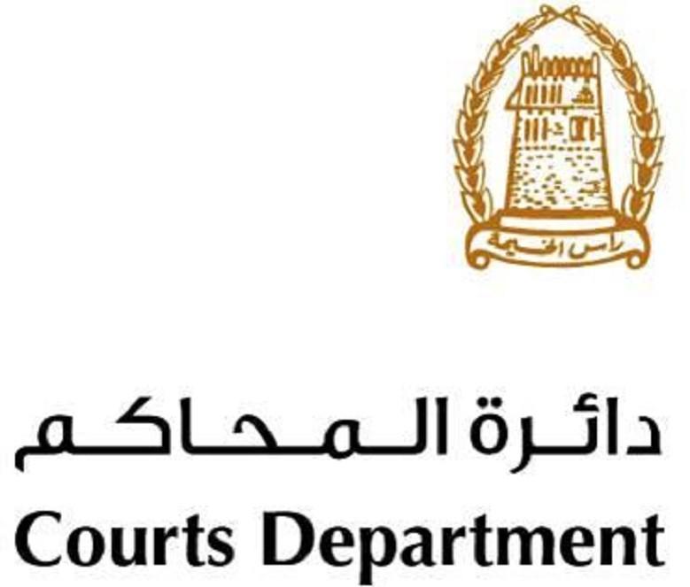 دائرة محاكم راس الخيمة