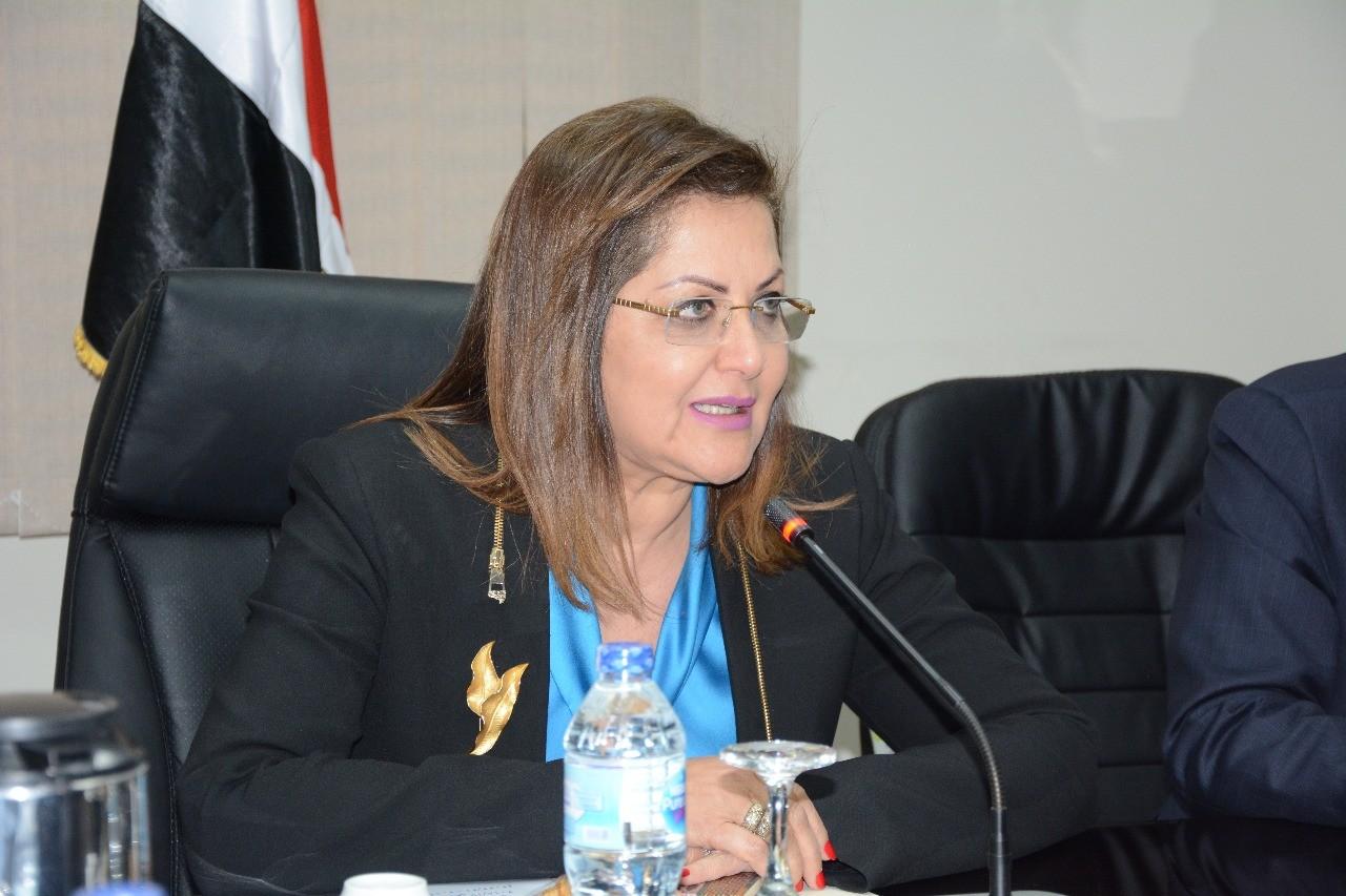 هالة السعيد- وزيرة التخطيط والمتابعة والإصلاح الاداري