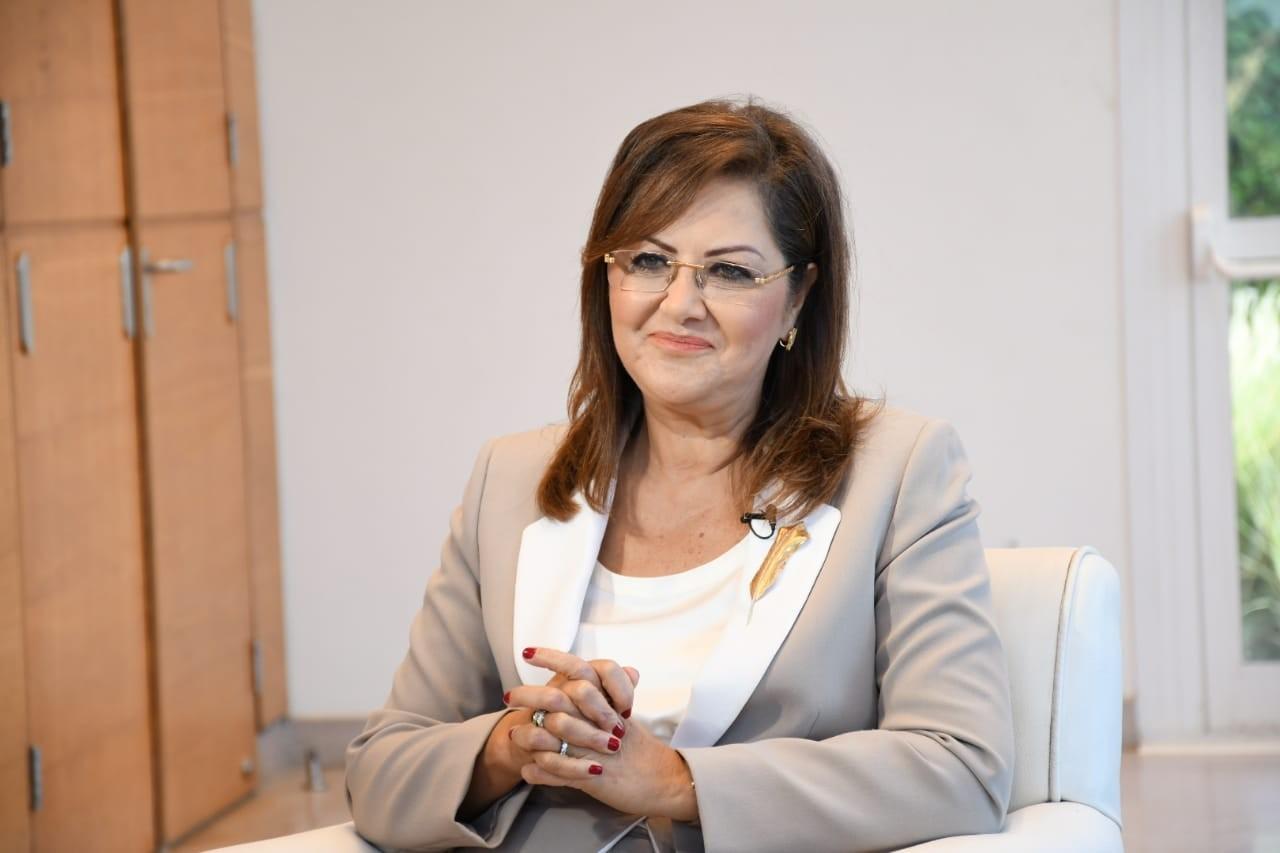 هالة السعيد- وزيرة التخطيط