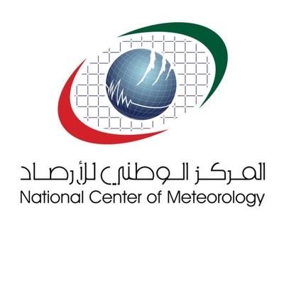 المركز الوطني للارصاد