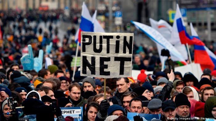مظاهرات في روسيا اعتراضا على إنترنت سيادي