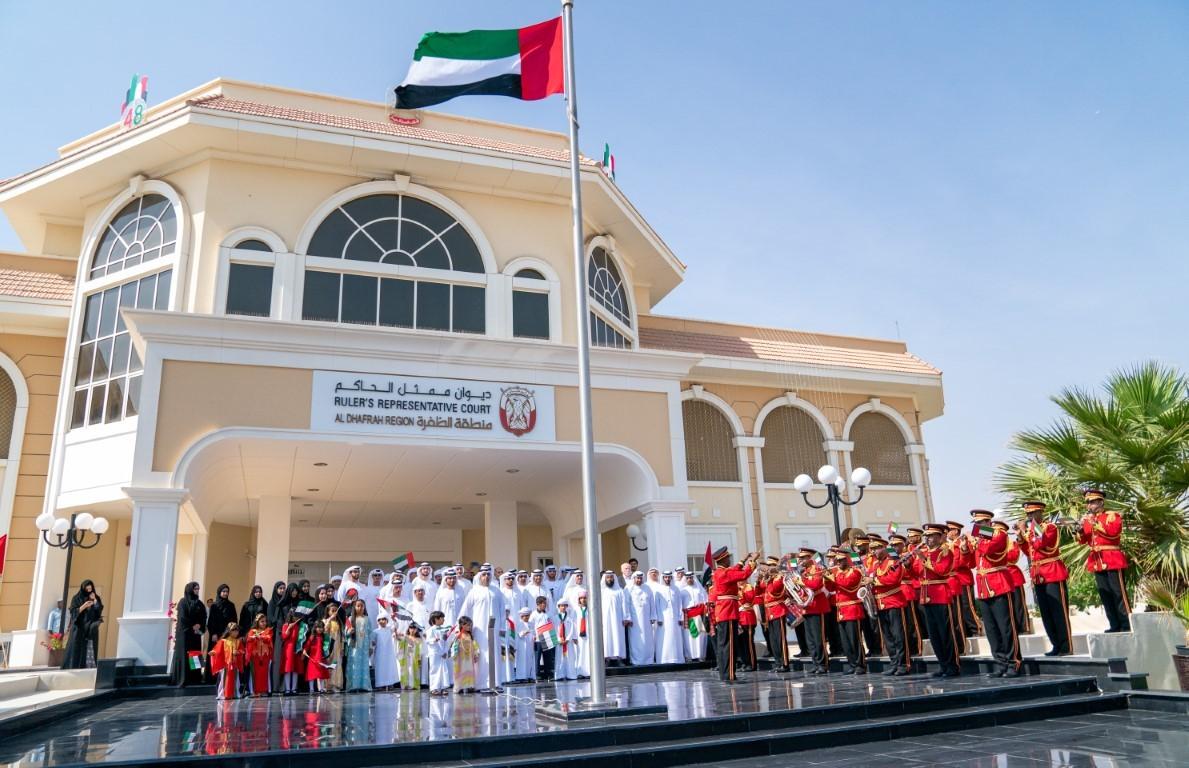 ديوان ممثل الحاكم في منطقة الظفرة يحتفل بيوم العلم