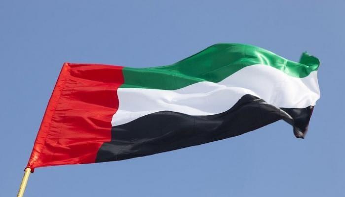 علم دولة الامارات المتحدة