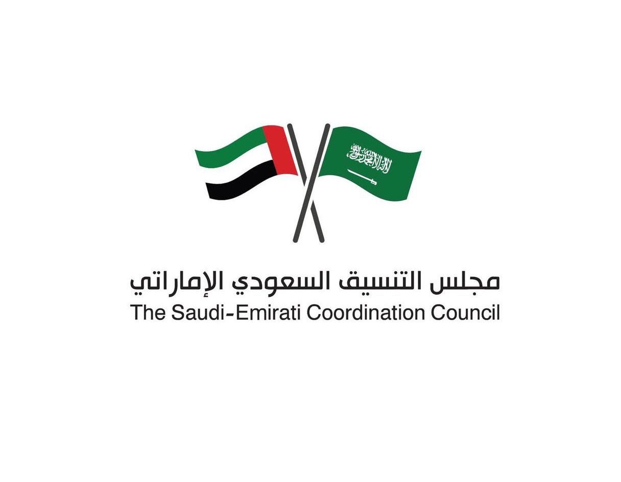 مجلس الإسكان السعودي الإماراتي