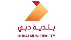 بلدية دبي